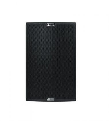 """SIGMA S115 15"""" 2-Way Active Speaker"""